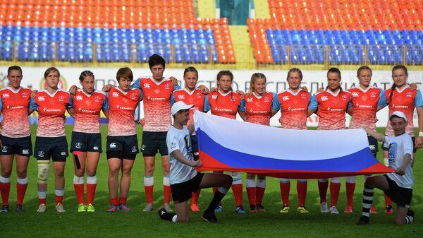 Регбистки сборной России