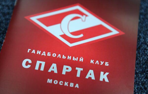 Презентация нового московского гандбольного клуба