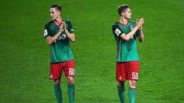 Футболисты Локомотива Антон Миранчук и Алексей Миранчук (справа)