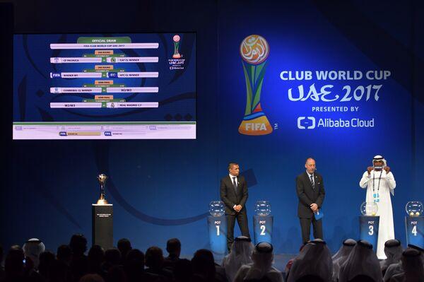 Жеребьевка клубного чемпионата мира по футболу 2017