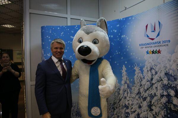 Рабочий визит Павла Колобкова в Красноярск в рамках подготовки к Универсиаде-2019