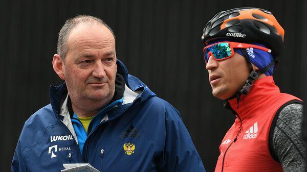 Маркус Крамер (слева) и Александр Легков
