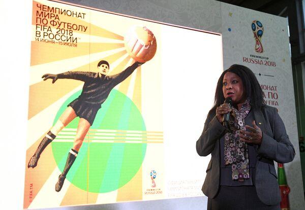 Генеральный секретарь ФИФА Фатма Самура во время презентации официального плаката ЧМ-2018