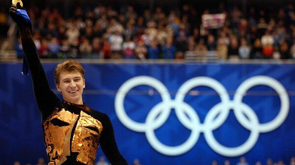 Алексей Ягудин после победы на ОИ-2002 в Солт-Лейк-Сити