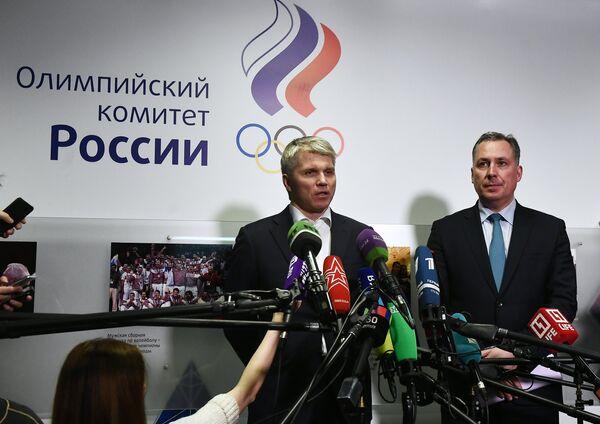 Павел Колобков (слева) и Станислав Поздняков