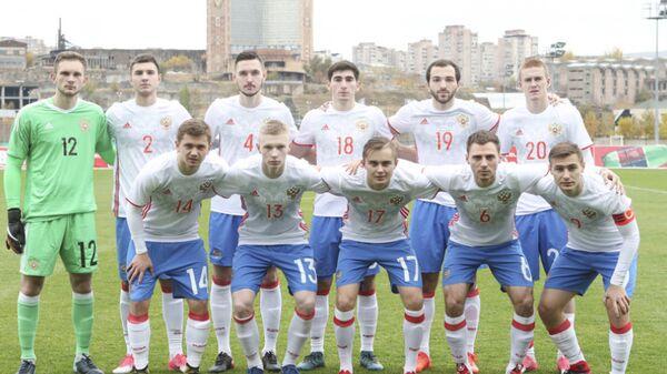 Футболисты молодежной сборной России (игроки до 23 лет)