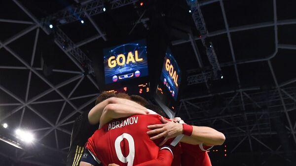 Игроки сборной России по мини-футболу радуются забитому мячу