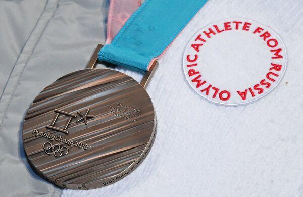 Медаль Олимпийских игр-2018