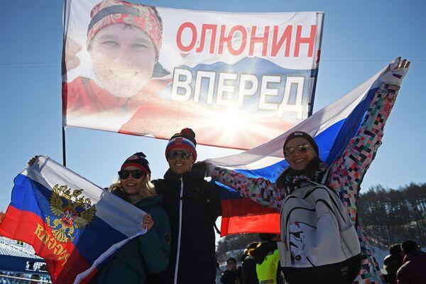 Российские болельщики поддерживают сноубордиста Николая Олюнина