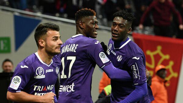 Футболисты французской Тулузы