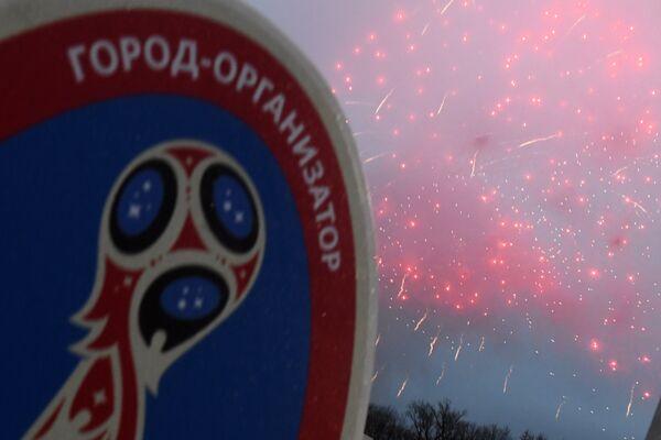 Салют после матча Крылья Советов - Факел на стадионе Самара Арена