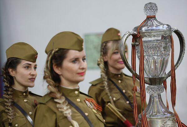 Трофей Кубка России