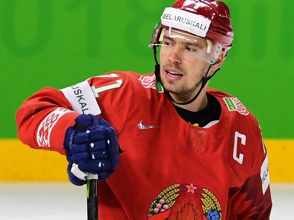 Нападающий сборной Белоруссии Александр Павлович