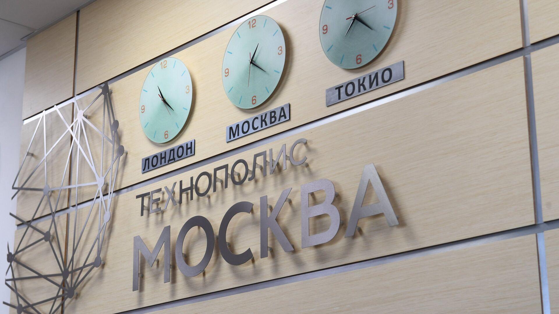 Часы с тремя часовыми поясами в технополисе Москва - РИА Новости, 1920, 17.02.2021