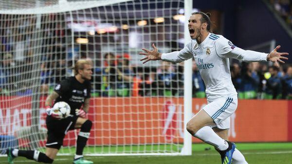 Полузащитник Реала Гарет Бейл радуется забитому голу