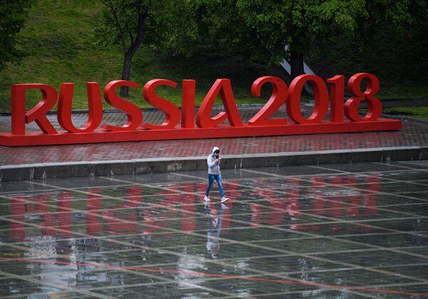 Символика чемпионата мира по футболу в Екатеринбурге