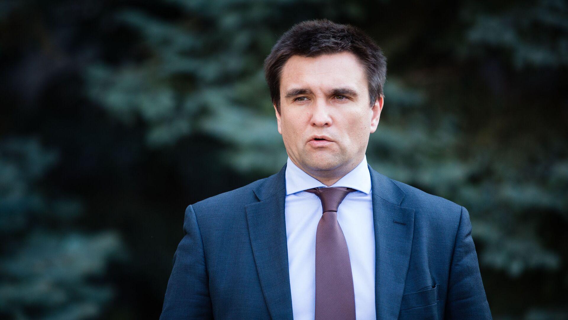 Министр иностранных дел Украины Павел Климкин - РИА Новости, 1920, 15.06.2021