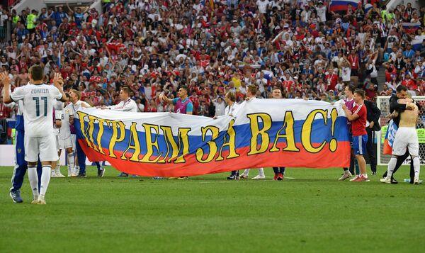 Футболисты сборной России. Архивное фото