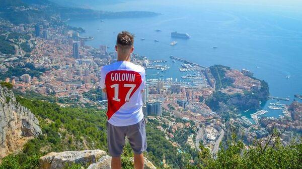Полузащитник Александр Головин перешел в Монако