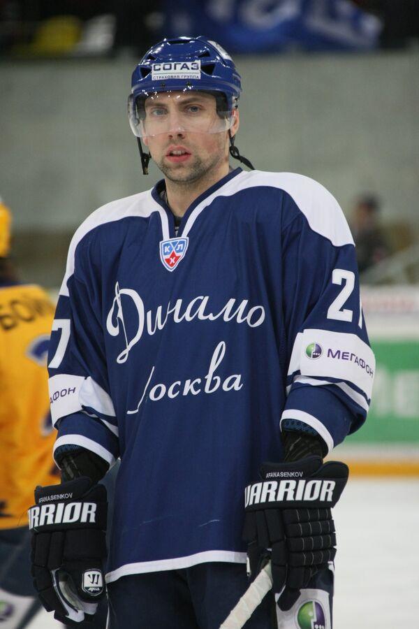 Хоккеист Дмитрий Афанасенков