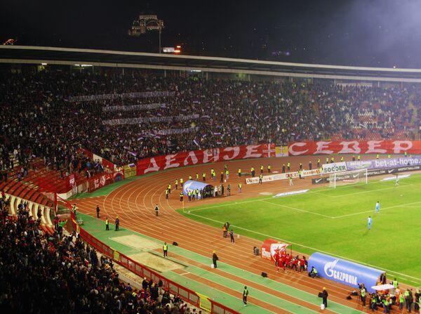 Вид на стадион Маракана