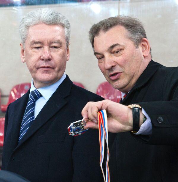 Сергей Собянин и Владислав Третьяк (слева направо)