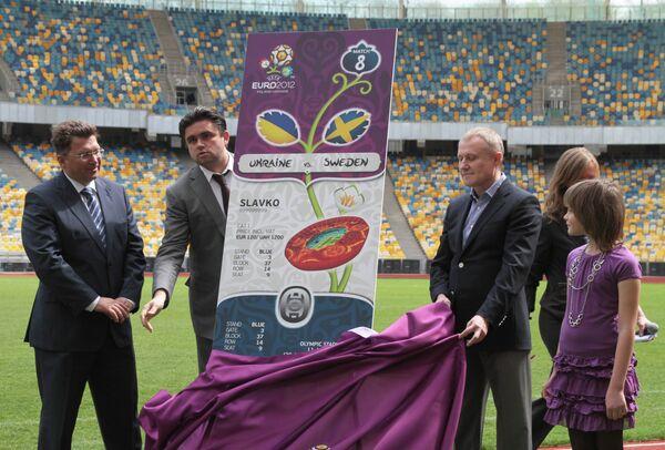 Церемония презентации дизайна билета на матчи Евро-2012 прошла в Киеве