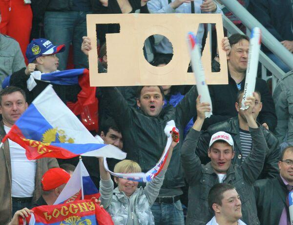 Футбол. Товарищеский матч сборных России и Уругвая