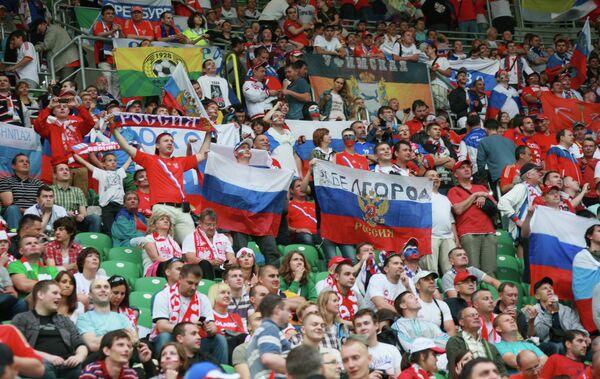 Российские болельщики на стадионе Мейски во Вроцлаве