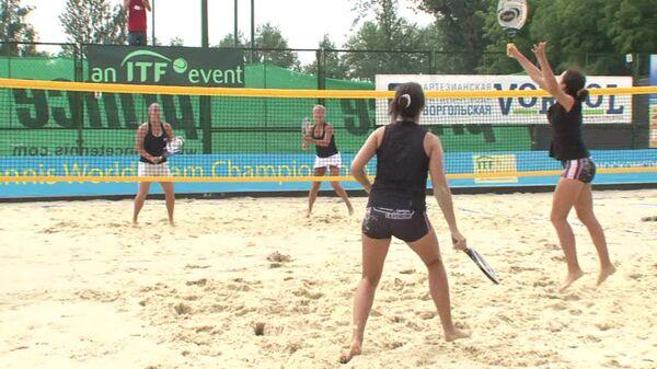 Теннис на песке: первый чемпионат мира по пляжному виду спорта в Москве