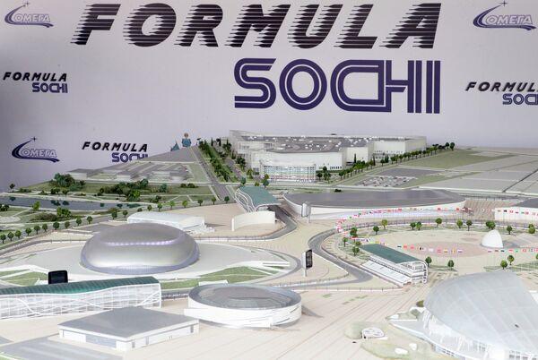 Макет гоночной трассы Формула Сочи