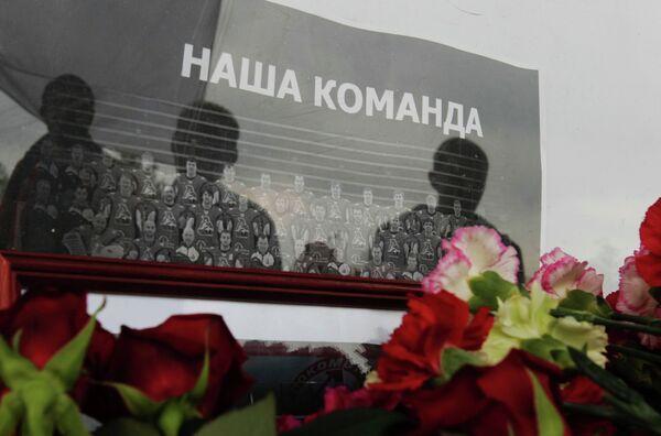 Акция памяти погибших хоккеистов ярославского Локомотива