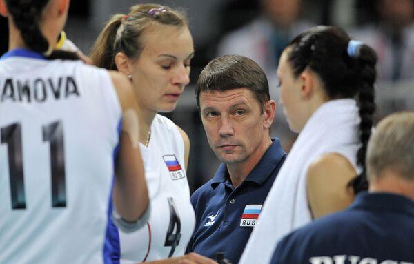 Главный тренер женской сборной России по волейболу Сергей Овчинников