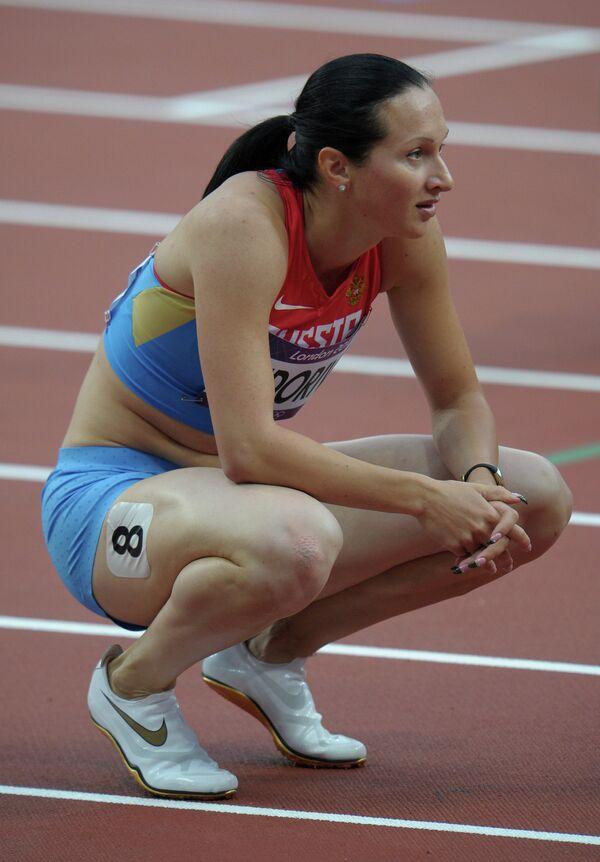 Александра Федорива