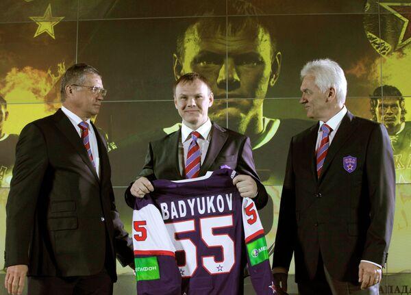 Александр Медведев, Алексей Бадюков и Геннадий Тимченко (слева направо)