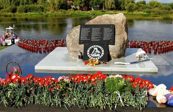 Мемориал в память погибших хоккеистов