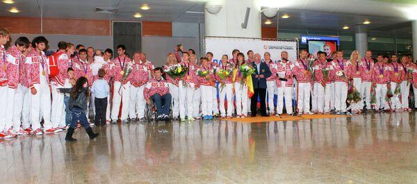 Встреча сборной России с Паралимпиады