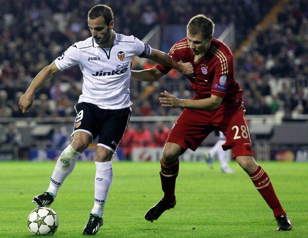 Игровой момент матча Валенсия - Бавария