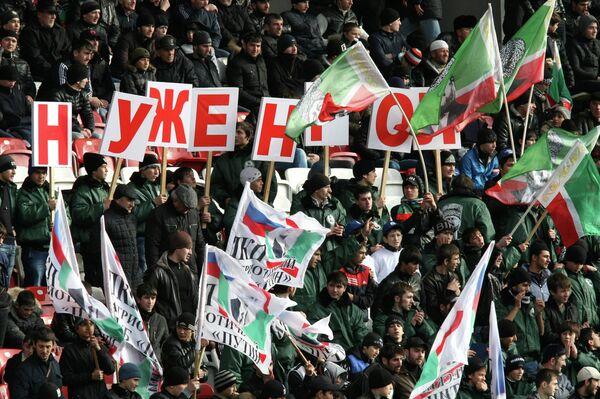 Болельщики ФК Терек