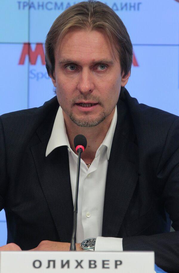 Руслан Олихвер