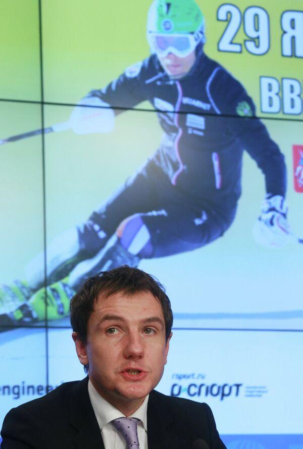 Пресс-конференция, посвященная этапу Кубка мира по горнолыжному спорту в Москве