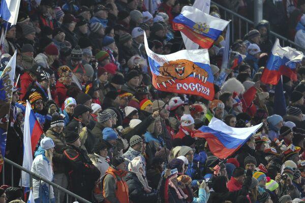 Болельщики сборной России по биатлону
