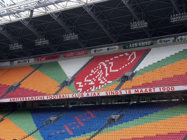 Стадион футбольного клуба Аякс