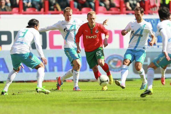 Игровой момент матча Локомотив - Зенит