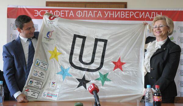 Эстафета флага ФИСУ и Универсиады в Москве