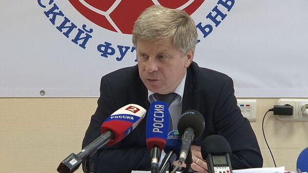 Заседание РФС: итоги сезона-2012/2013 и исключение Аминова из союза