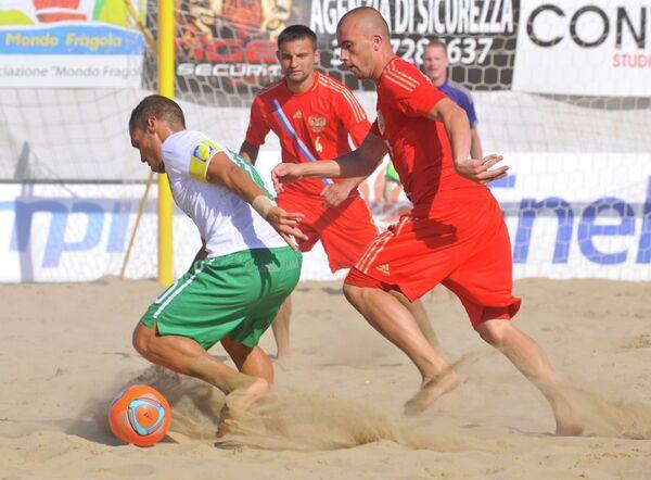 Игровой момент матча Португалия - Россия