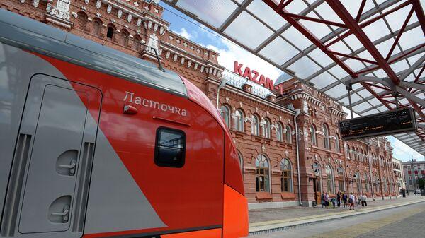 Скоростные экспрессы Ласточка начали курсировать в Казани