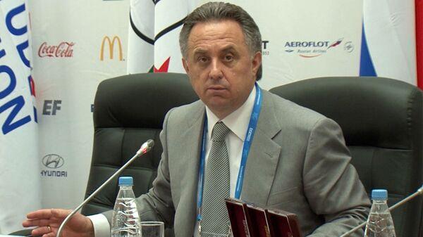 Мутко объяснил, почему ждет побед россиян на Универсиаде-2013
