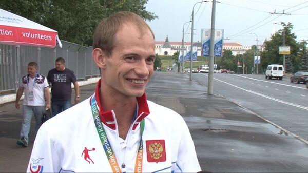 Рекордсмен Универсиады по спортивной ходьбе Кривов поделился секретом успеха